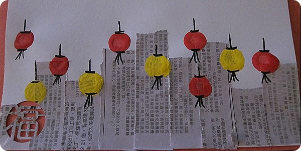 Chinese New Year Skyline. Use strips of newspaper to create buildings (Chinese newsprint would be wonderful - if you can find them). Glue the buildings to a large sheet of tagboard or watercolor paper & add red & yellow lanterns by stamping with corks. (See Arts of Asia for examples of New Years Lanterns - for adding details.)