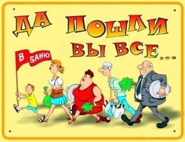 русская_баня