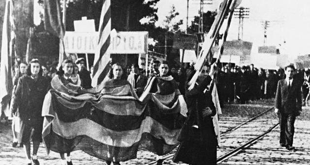 ΑΡΕΤΟΥΣΑ: Σαν σήμερα  12η Οκτωβρίου 1944  οι Γερμανοί κατακτ...