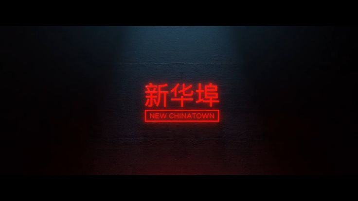 New Chinatown Liverpool Promo. Interesting mixing of styles - using a more computerised wireframe style, interspersed with other graphics for transitions between the flythrough segments