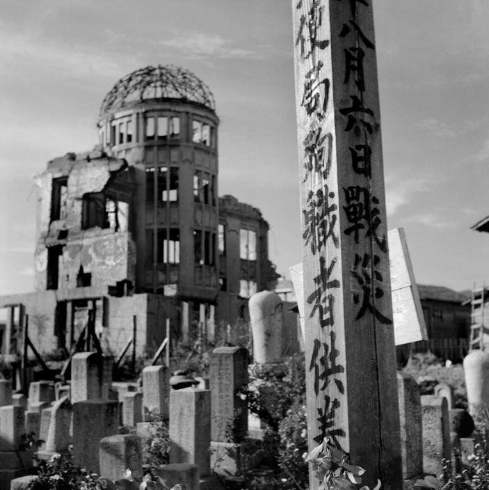 Werner Bischof:  JAPAN. Town of Hiroshima. Memorial for the victims of the atomic explosion. In the background: a former exhibition hall. 1951.
