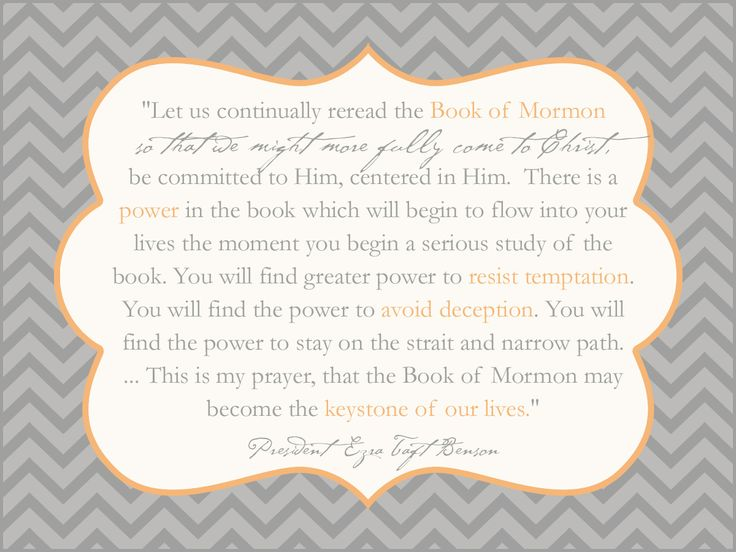 Lds Quotes For Youth: Book Of Mormon Keystone Benson