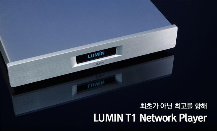LUMIN T1 Network Player