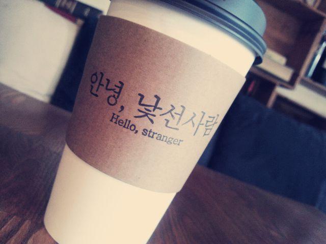 Unknown dreamlike sensibility. cafe, Hello Stranger.