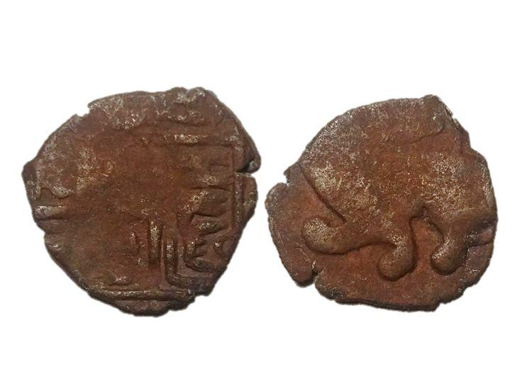 Golden Horde Pul of Janibeg II the Uzbeq (1358 AD)