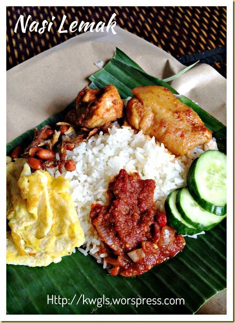 Kampong Nasi Lemak(椰浆饭)