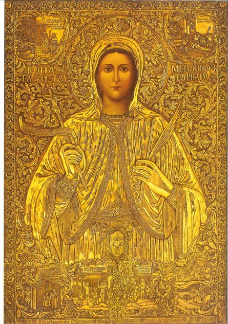 Αγ. Βαρβαρα (Καϊμακλίου Κύπρου) St. Barbara, 04 Dec