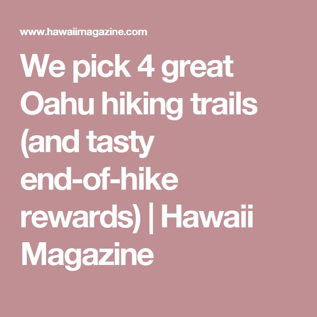 We pick 4 great Oahu hiking trails (and tasty end-of-hike rewards) | Hawaii Magazine
