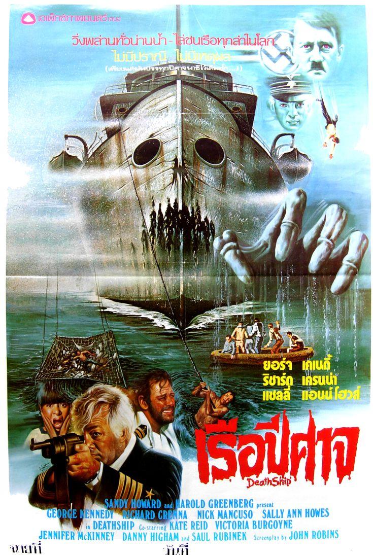 MONSTER BRAINS: Thai Film Posters