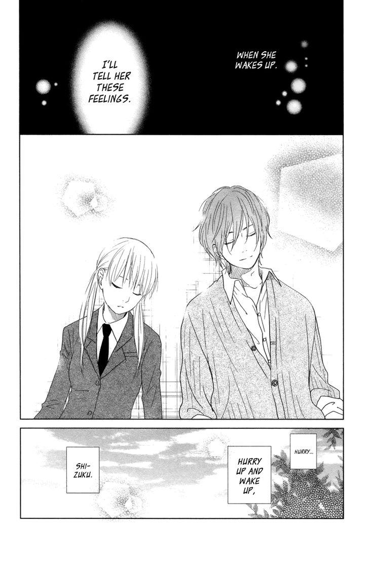 Read manga Tonari no Kaibutsu-kun 029: The First Step online in high quality