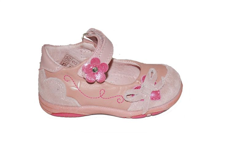 #First #steps Μπαρέτα Moύγερ δερμάτινη, old pink με φιογκάκι & λουλουδάκι, με ψήλη φτέρνα, αυτοκόλλητο κούμπωμα και ανατομικό πέλμα. www.mouyer.gr/…/…/collections/season2015S/itemA12031-5900-22