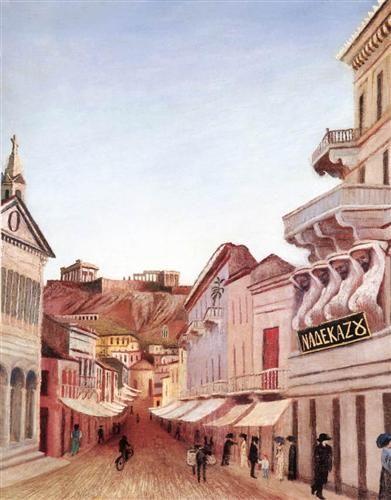 Street in Athen - Tivadar Kosztka Csontvary, 1904