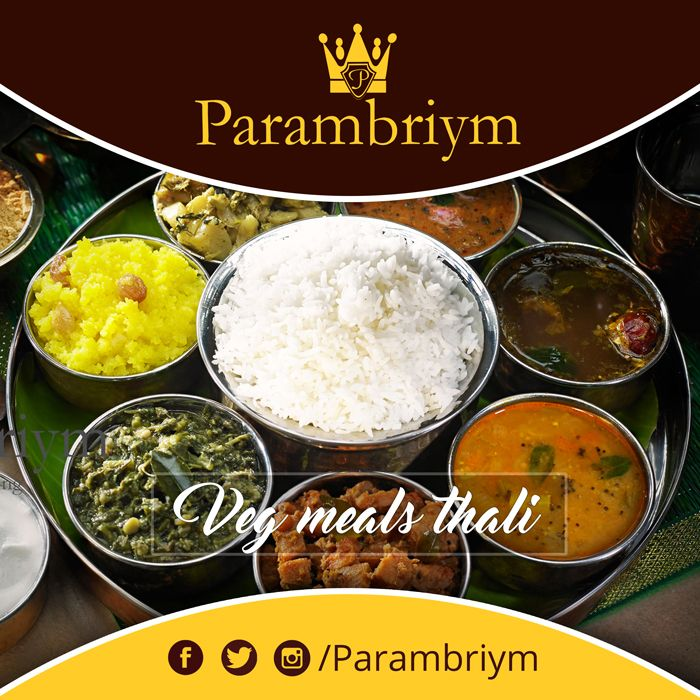 Traditional south Indian food cannot be without rice mixed with sambar or rasam...Come and enjoy your meal in parambriym #lunch#meals#maincourse#parambriym