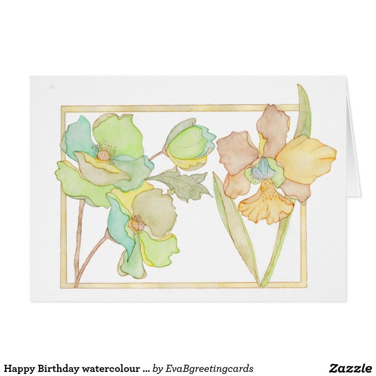 Happy Birthday watercolour card with flowers