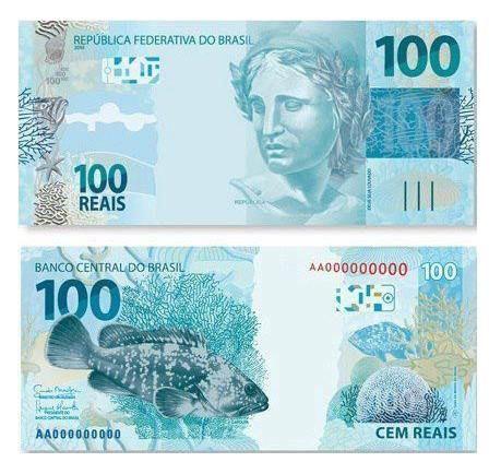 Post Fala Sério! : A NOTA DE R$ 100,00 !