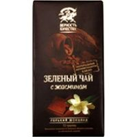 Горький шоколад сладкий чай исполнитель