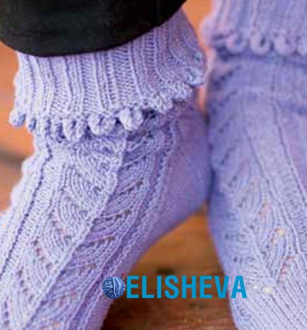 """Ажурные носки с рюшами """"Exclusive for Cinderella"""", вязаные спицами"""