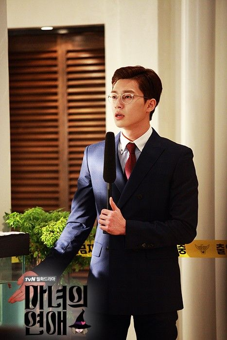 Park Seo Joon - 'Witch's Romance' I loved this scene