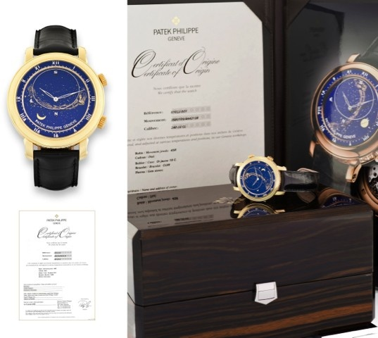 YELLOW GOLD REF. 5102, CELESTIAL Patek Philippe, Genève, Celestial. Made in 2007. Features a nocturnal sky chart of the Northern Hemisphere, moon phases and moon orbit, time of the meridian passage of Sirius and moon.