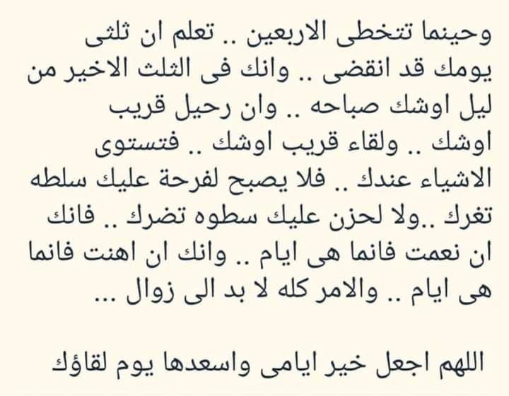 Pin By Wallaa Abbas On Arabic Typing Math Arabic Typing Math Equations