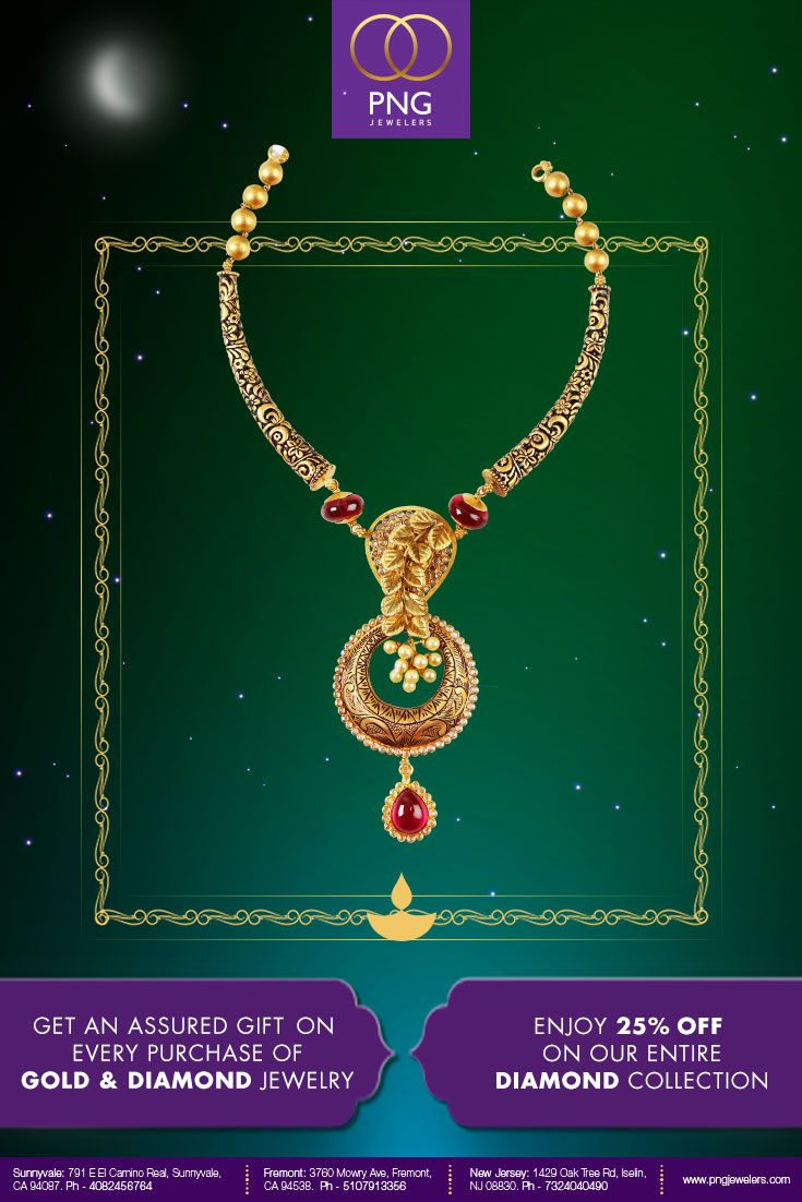 Celebrate The Festival Of Happiness With Enchanting Jewelry And Unbelievable Offers From Pngjewelers Festiveseason Gold Diamond Jewelry Jewels Jewelry