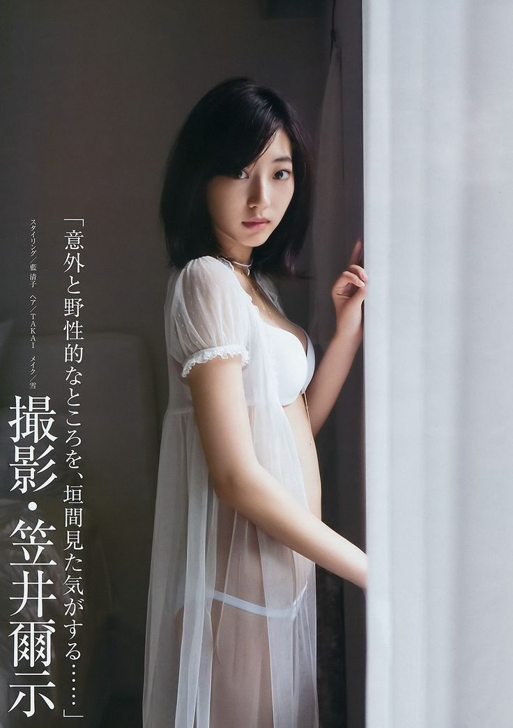 Rena Takeda - Young Jump 2016 No37-38