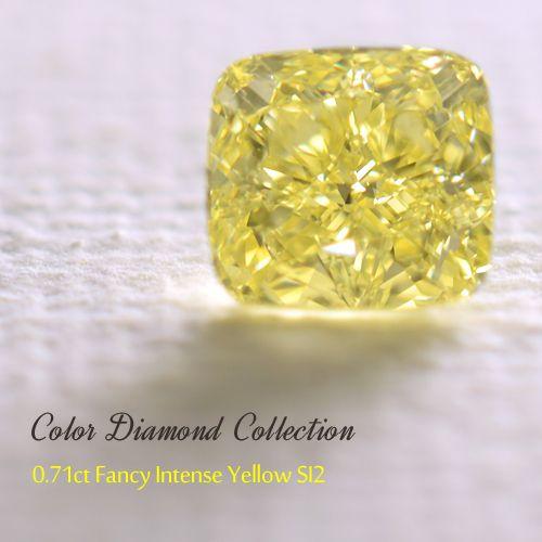 『0.71ct Natural Fancy Intense Yellow SI2』[GIA]<br>≪リング加工込≫<br><br>FLAGS フラッグス ファンシーインテンスイエロー ダイヤモンド クッションカット 18金 プラチナ 指輪