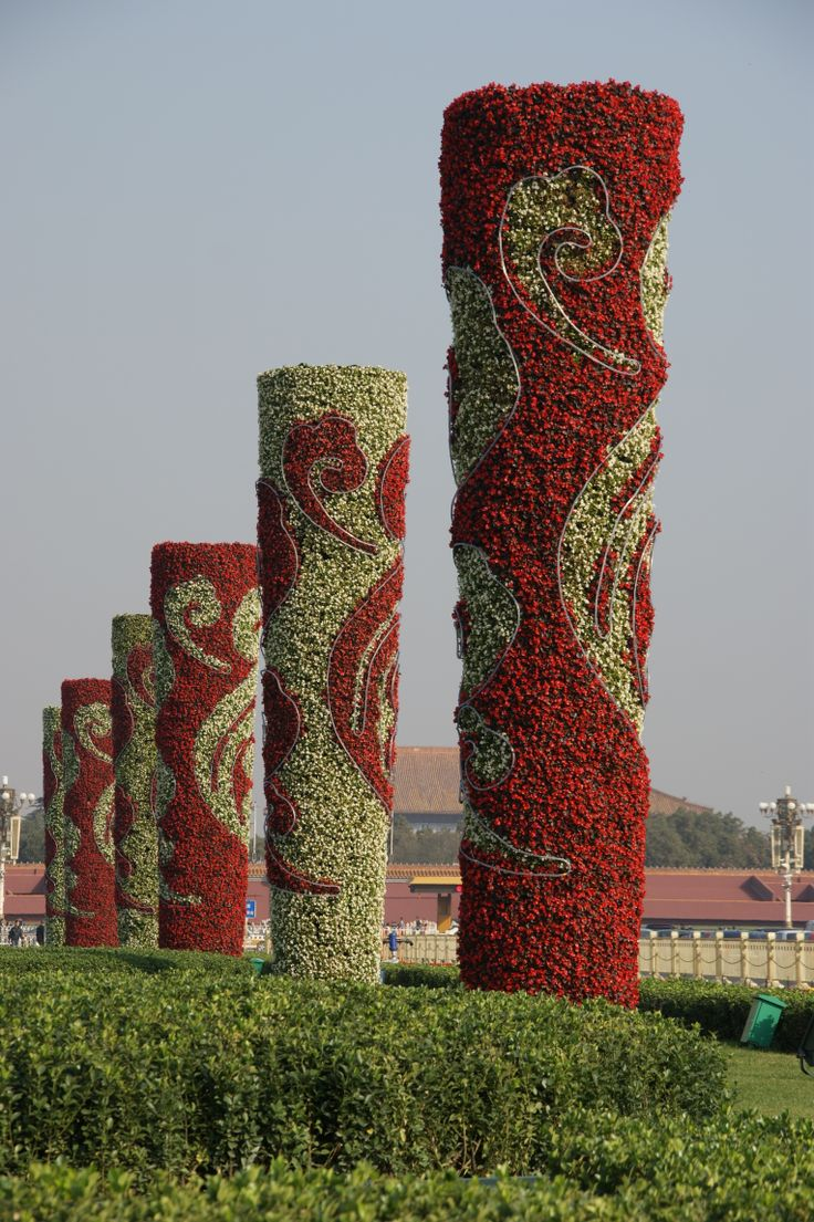 Floral display in Tiananmen Square, Beijing, China. October 2011