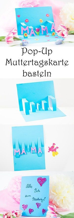 Tinker Pop-Up Mother's Day Card: fast and easy