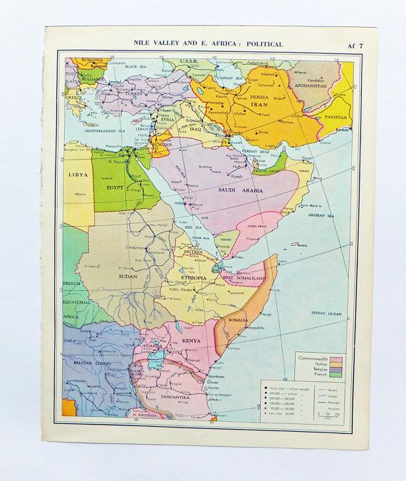 Vintage Nile Valley map Old Map of Nile Valley and East