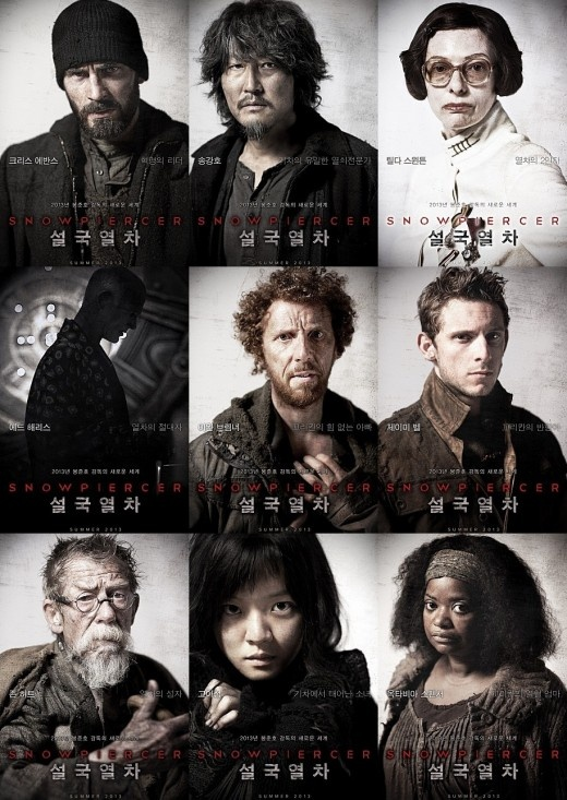 Snowpiercer (2013)- This was a gripping sci-fi movie that I would highly recommend. Great performances and visuals. One thing - in the theater, a LOT of people laughed at the Tilda Swinton scenes when I didn't think they were at all that funny to warrant a LOL. No offense but must be a white people thing. I said no offense.