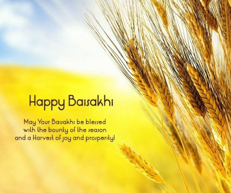 It's Baisakhi! the time to harvest the ripening Rabi crop. So get into the festive mood and let your heart dance to the rhythm of the drums. Digiclan wishes you a very Happy Baisakhi!