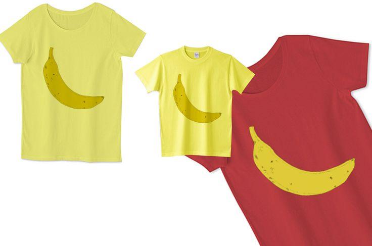バナナ一本まんまの面白ユニークなデザインTシャツ。こんなTシャツあまりないですね〜。