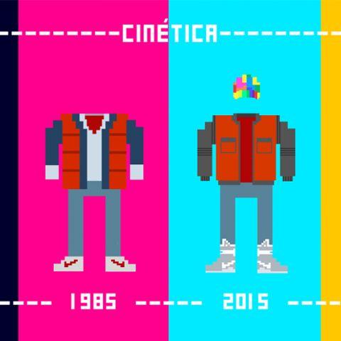 Back to the Future. Ilustración realizada para el documental Cinética.