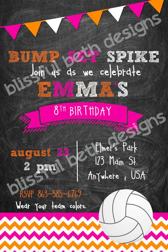 BUMP SET SPIKE Volleyball Birthday by BlissfulBethDesigns on Etsy