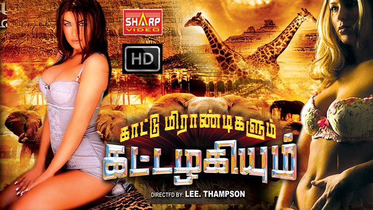 61 Best Dubbed Tamil Movie Images On Pinterest  Hollywood -6221