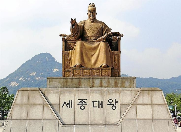 Most famous for creating the Korean writing system (Hangul), King Sejong the Great is the man! We're going to go out on a limb and say he's probably the most famous person in the history of Korea (take that Psy!). Don't forget to visit the (semi-secret) museum underneath the monument. @whatsupseoul whatsupseoul.com
