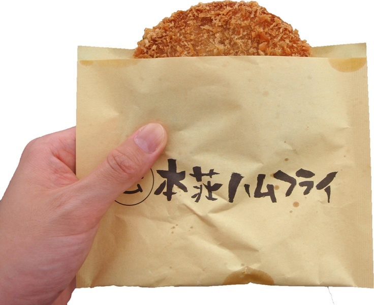 """本荘ハムフライ-1970年代、旧本荘市でおやつ代わりに食べられていたハムフライ。由利本荘市のB級グルメ。  HONJO-HAMUFURAI is fried ham. This is the local food eaten in the 1970s.   It revived as a """"Class B gourmet""""."""