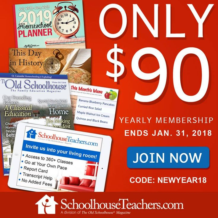 1118 best homeschool deals n steals images on pinterest free find this pin and more on homeschool deals n steals by tosmag fandeluxe Gallery