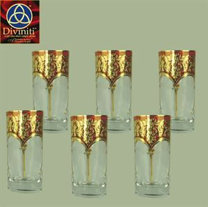 Picture of Water Glass - G243z - Red