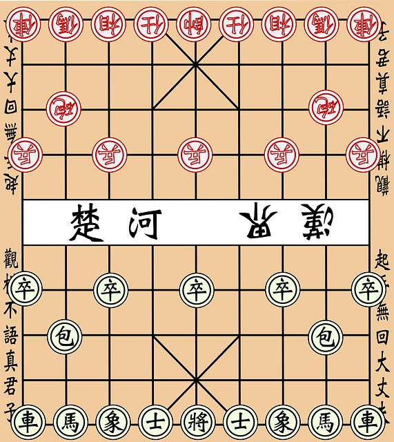 Photo By Clker-Free-Vector-Images | Pixabay   #chess #chinese #xiangqi #gamingpc #gamingmeme #gamingislife #gamingrig #gamingnews
