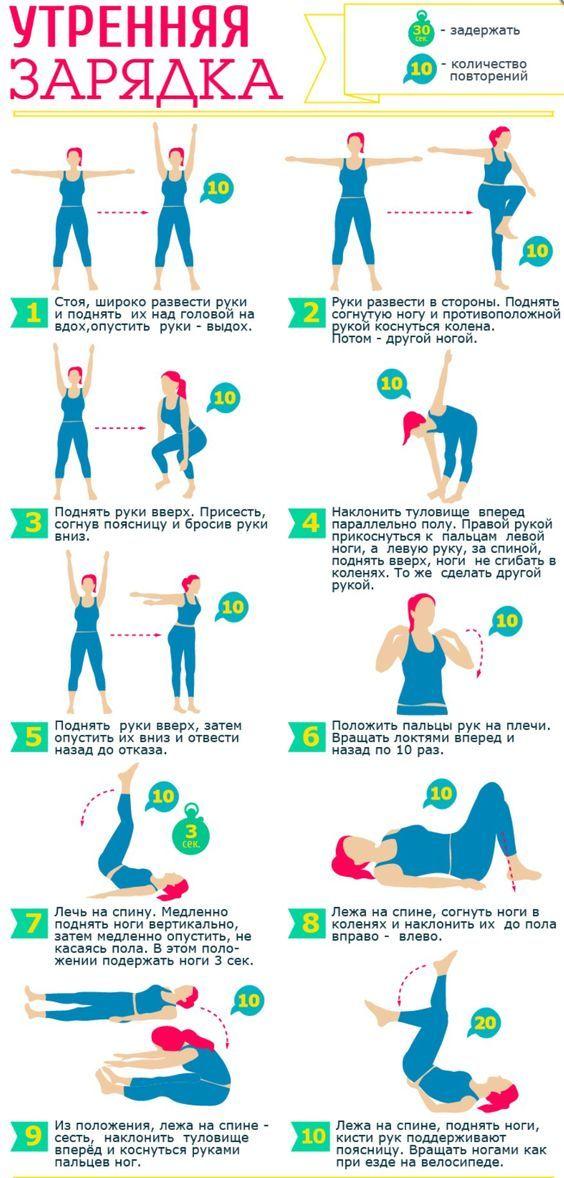 Утренняя зарядка на каждый день!  #JamAdvice #Упражнение #Фитнес #Домашниеупражнения #Комплексупражнений #Fitness #Workout #Зарядка