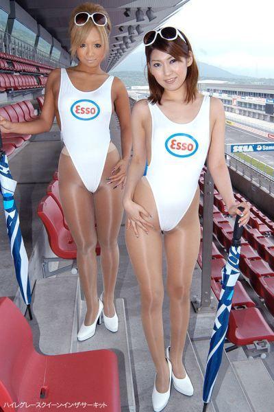 Japan pantyhose race queens