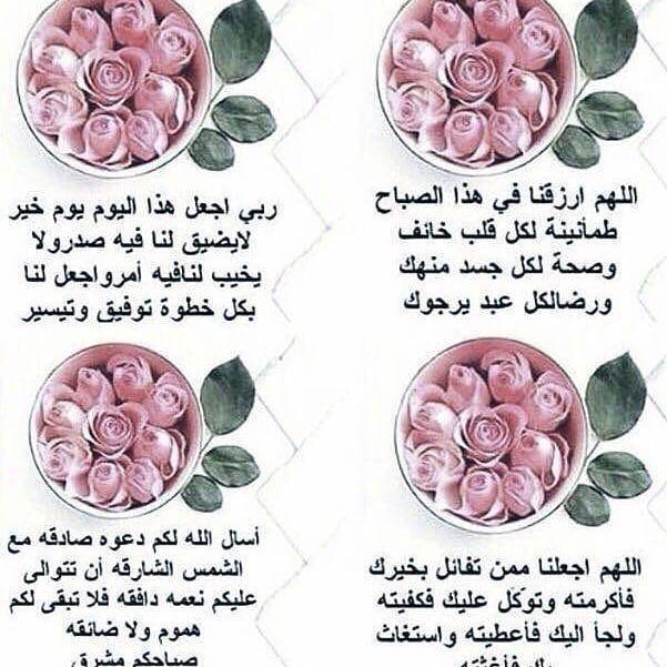 Pin By Ummohamed On اسماء الله الحسنى Vegetables Radish Food