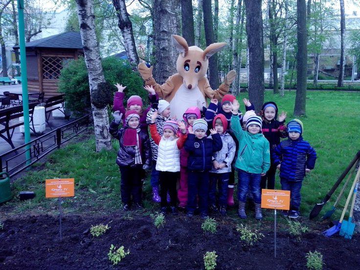 """Развивающее занятие для детей """"Посади дерево с Крошкой Ру"""""""