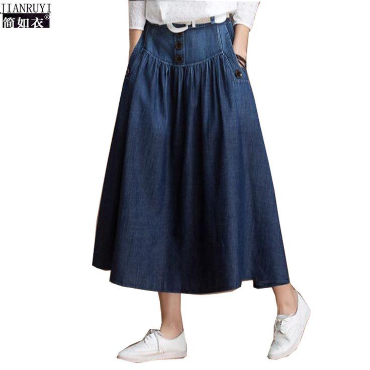 пышная юбка из фатина где купить