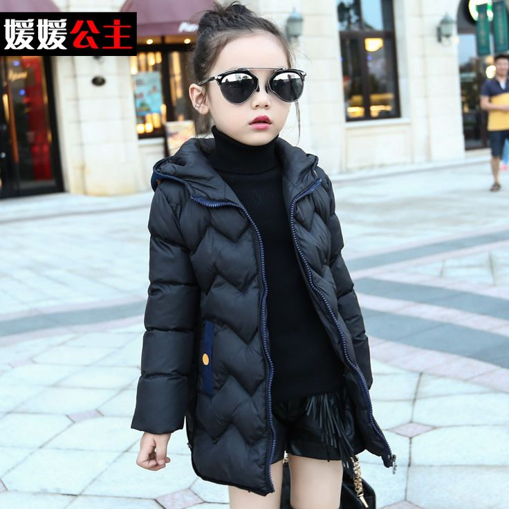 Puffy winter coat - toddler