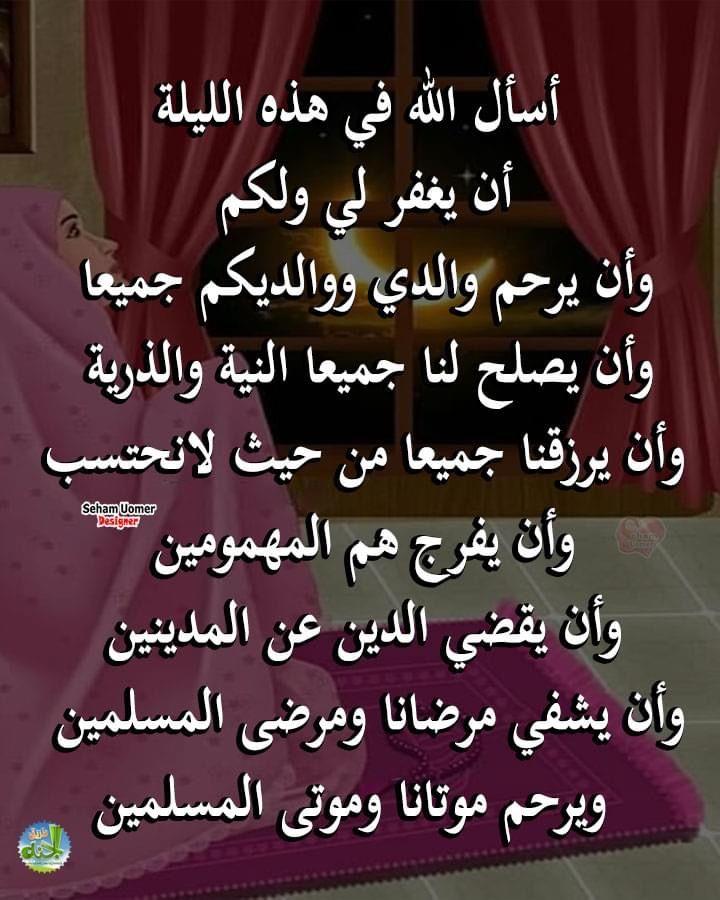 Pin By Abdul Rahim On دعاء Islamic Phrases Sweet Words Good Morning Images