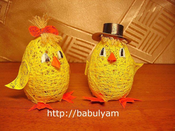 Поделки к пасхе Цыплята из ниток (мастер-класс) | СВОИМИ РУКАМИ, добрые советы бабули М.