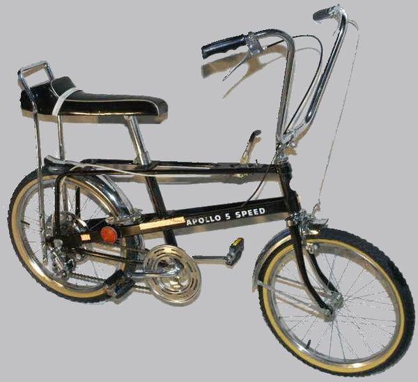 Ross Apollo 5 Speed.   Vintage Bikes   Pinterest